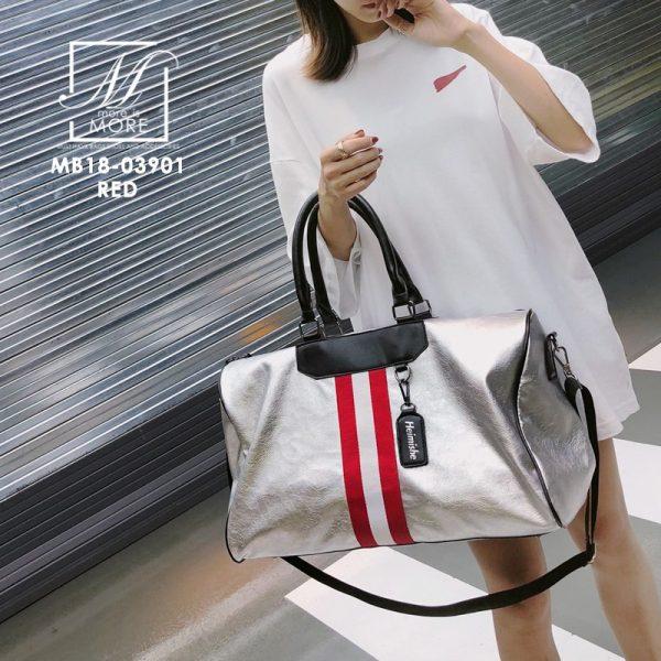 กระเป๋าSport Bag