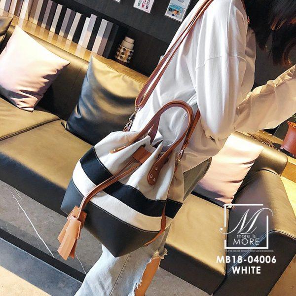 กระเป๋าแฟชั่นทรงจีบ สีทูโทน