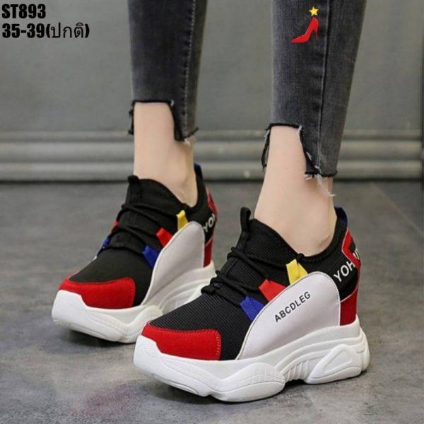 รองเท้าผ้าใบเสริมส้นแบสวมผ้าใบสไตล์เกาหลี