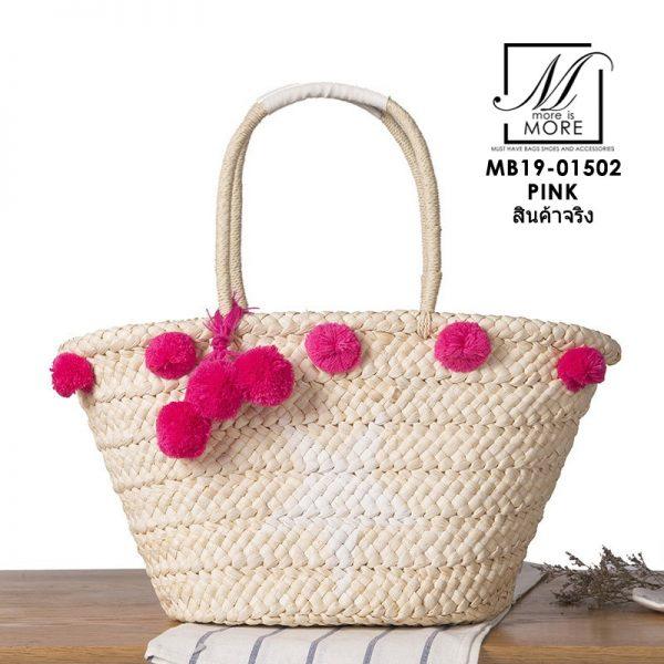 กระเป๋าสานงาน handmade สไตล์เกาหลี