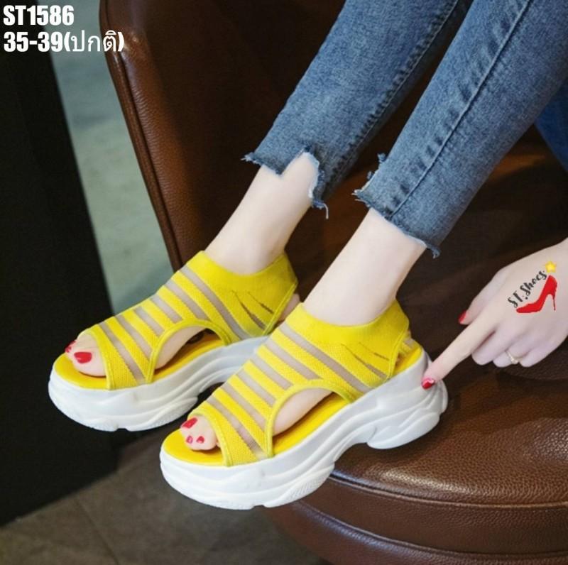 รองเท้าแฟชั่นลำลองแบบสวม