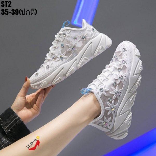 รองเท้าผ้าใบลายดอกไม้