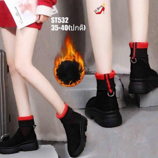 รองเท้าผ้าใบถุงเท้าหุ้มข้อสูงแบบเสริมส้น