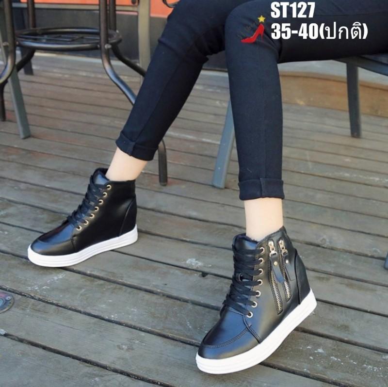 รองเท้าผ้าใบหุ้มข้อเสริมส้นใส่สบาย