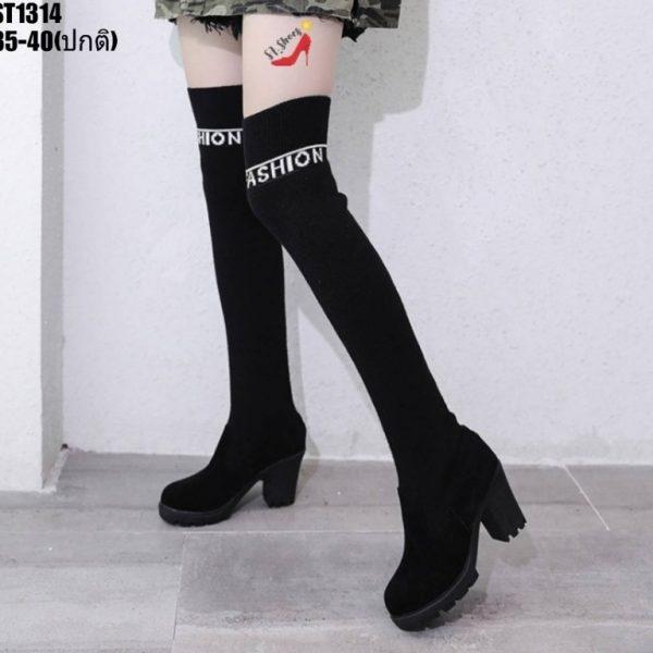 รองเท้าบูทไหมพรมขาวยาวส้นแท่ง