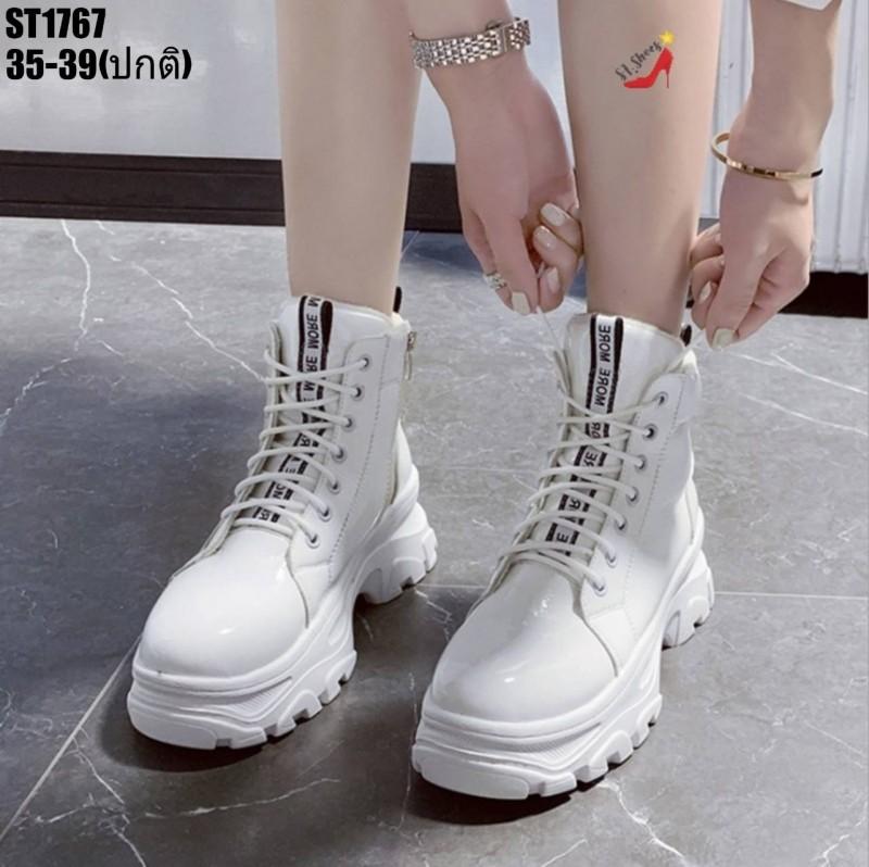 รองเท้าบูทหุ้มข้อสูง รอวเท้ากันหนาว