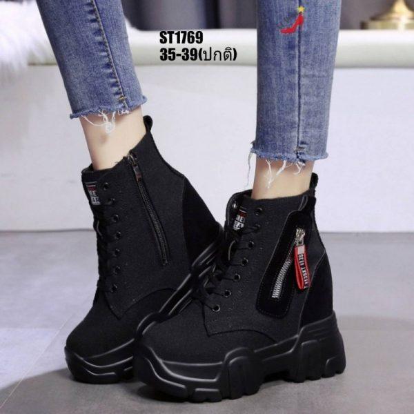 รองเท้าบูทหุ้มข้อเสริมส้น2020