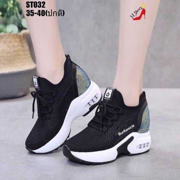 รองเท้าผ้าใบเสริมส้นแบบสวม29.1.20