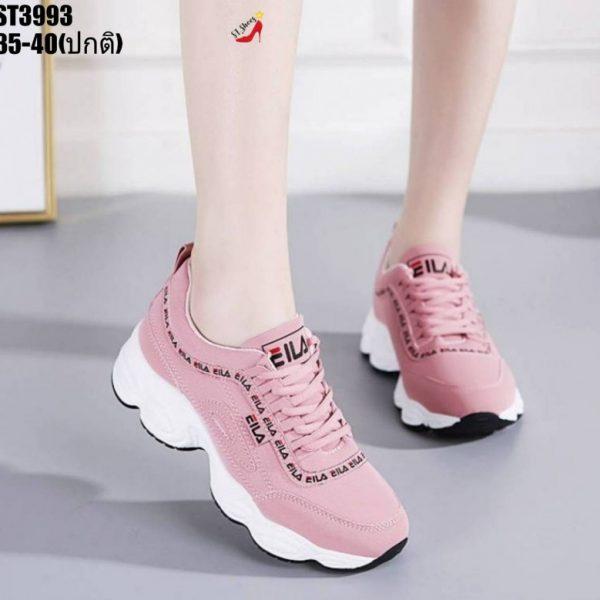 รองเท้าผ้าใบเสริมส้น2020