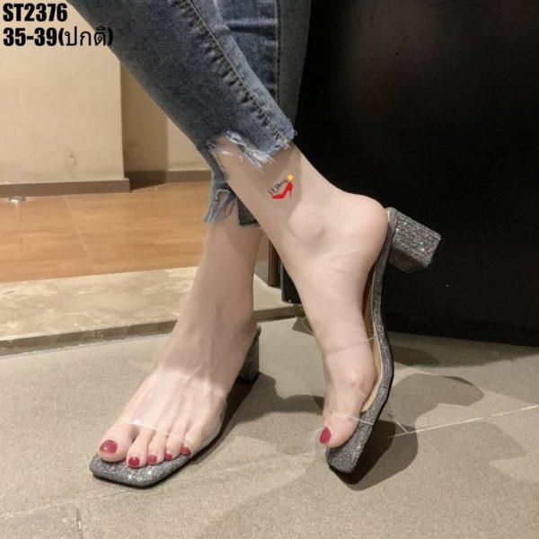 รองเท้าสวมส้นเหลี่ยม