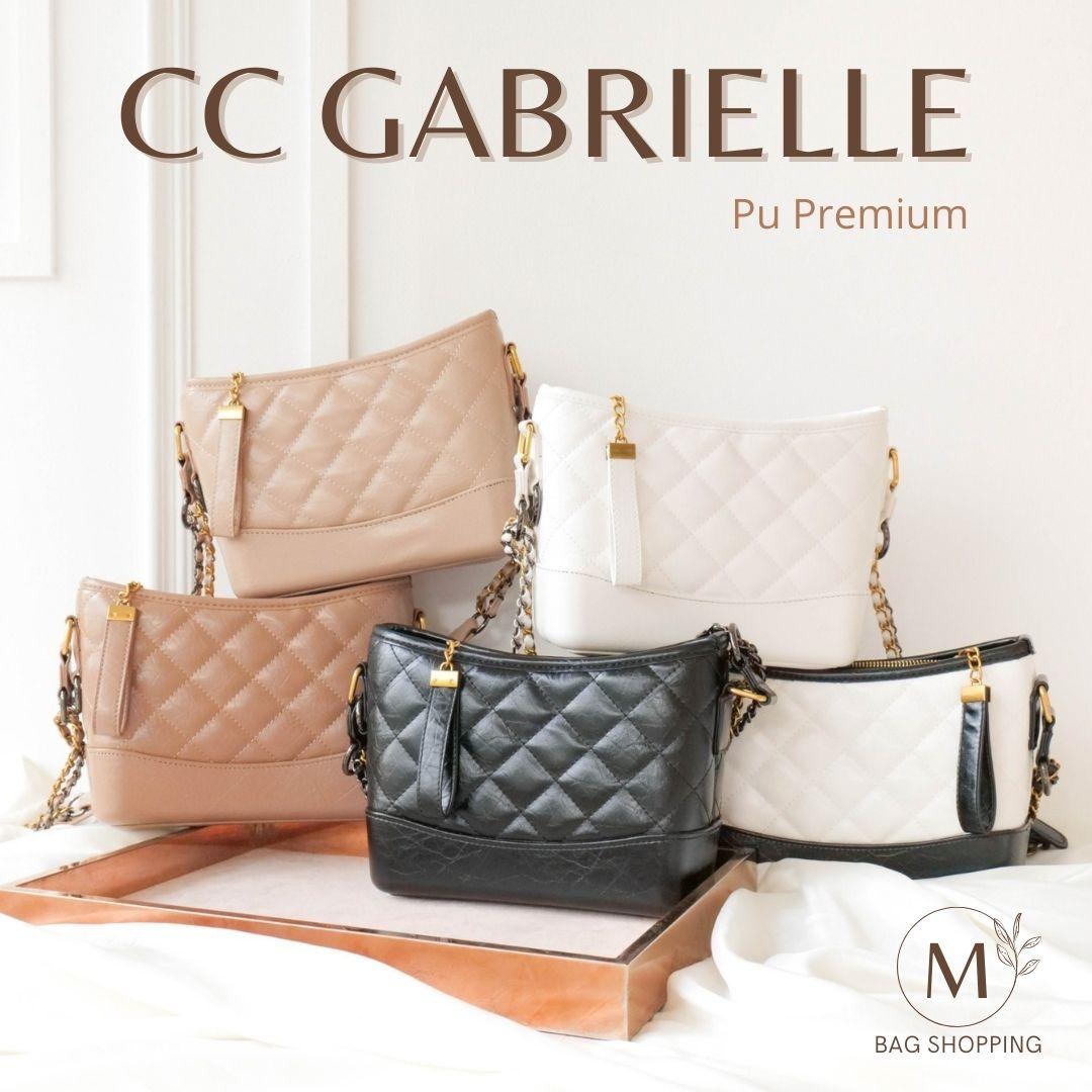 กระเป๋าสะพาย Cc Gabrielle