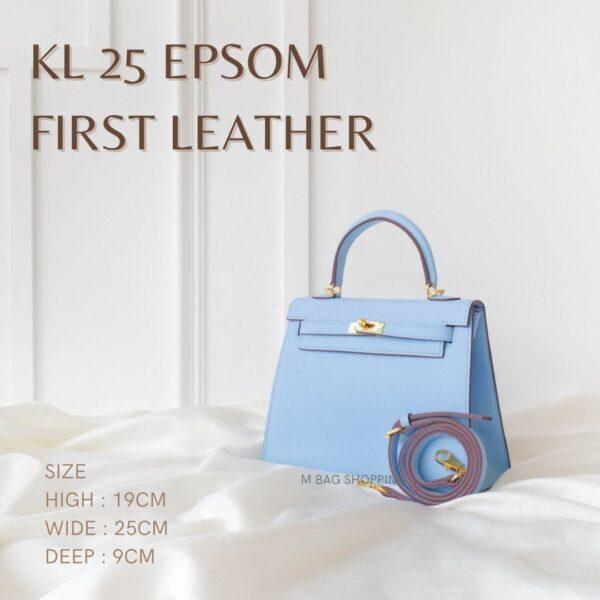 กระเป๋าหนังวัวแท้ KL 25 Epsom First Leather